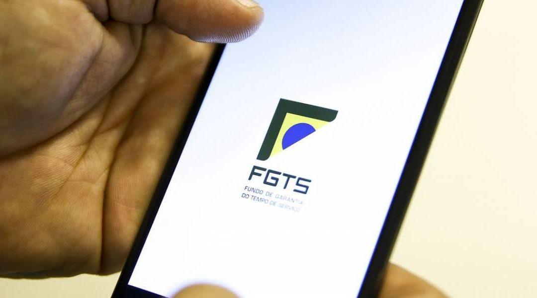 Ministério da Economia anunciou que o FGTS Digital já começou a ser implantado pelo governo